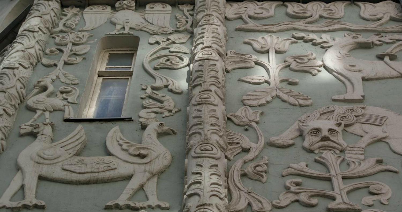 Картинки по запросу 9. Дом «со зверями» москва