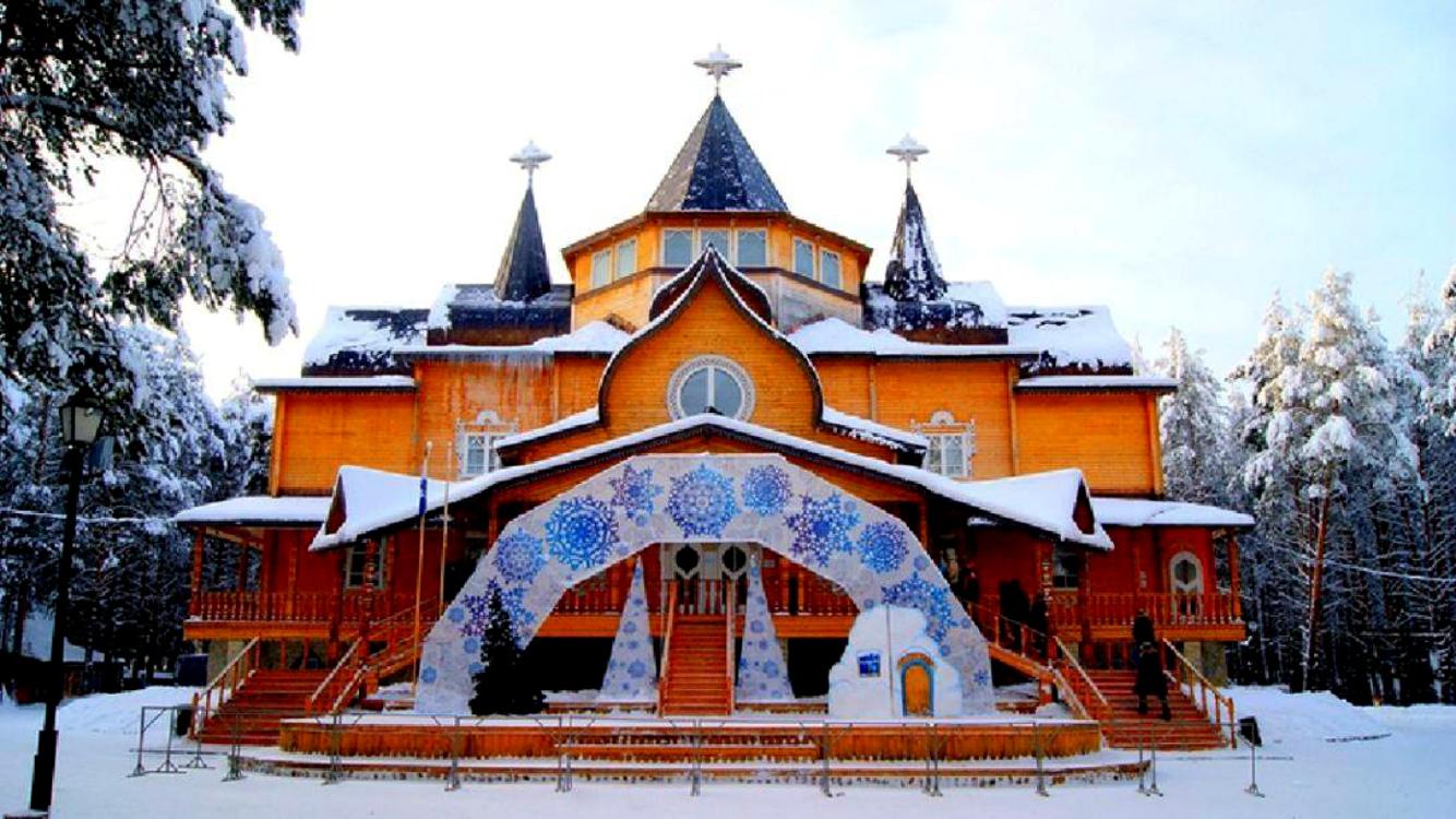 Картинки великого устюга дом деда мороза