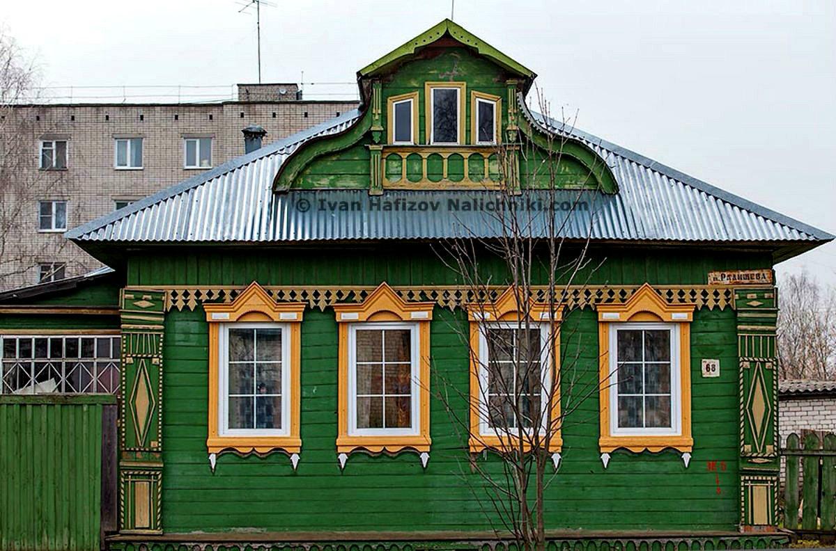 Русское Дом Онлайн