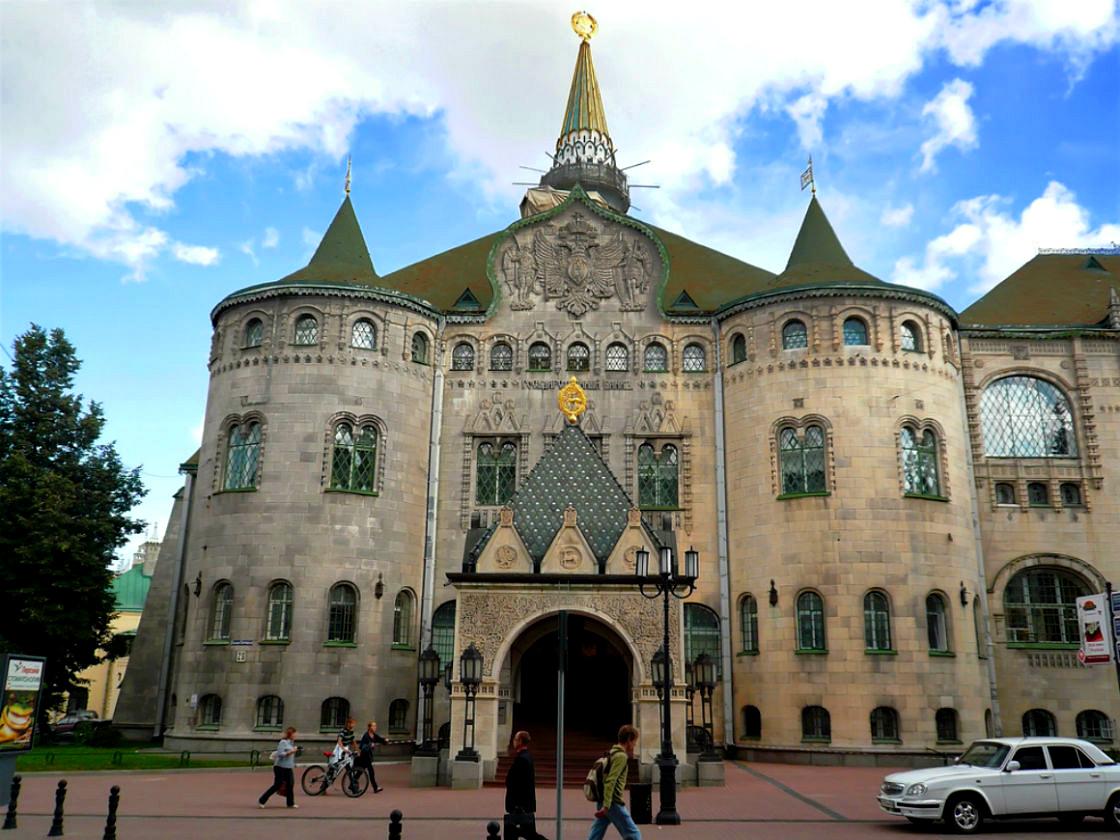 Здание госбанка в москве список юбилейных монет распечатать
