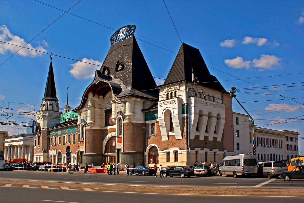 Казанский вокзал москва фото внутри если