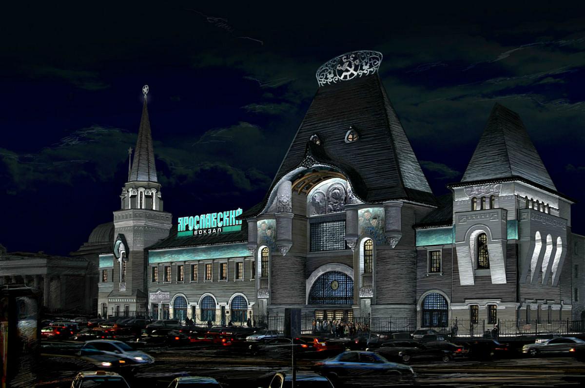 старались давать ярославский вокзал картинки призналась, что была